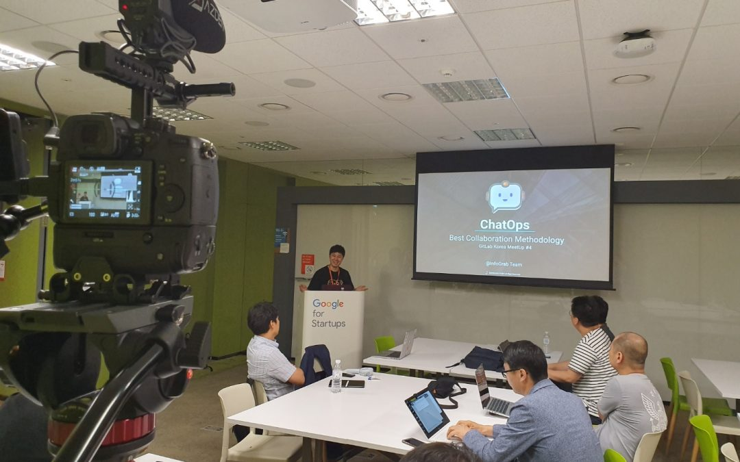 GitLab Korea Meetup #4 ChatOps 발표 자료